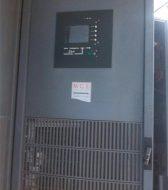 20 1 168x190 اتمام تابستان و پروژه های موفق شرکت فیام صنعت   یو پی اس   باتری