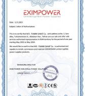 c21 168x190 گواهینامه های شرکت | یو پی اس | باتری
