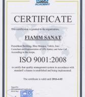c24 168x190 گواهینامه های شرکت | یو پی اس | باتری