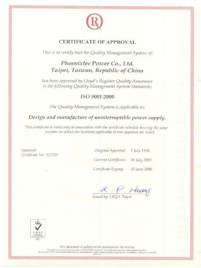 c5 767x1024 گواهینامه های شرکت | یو پی اس | باتری
