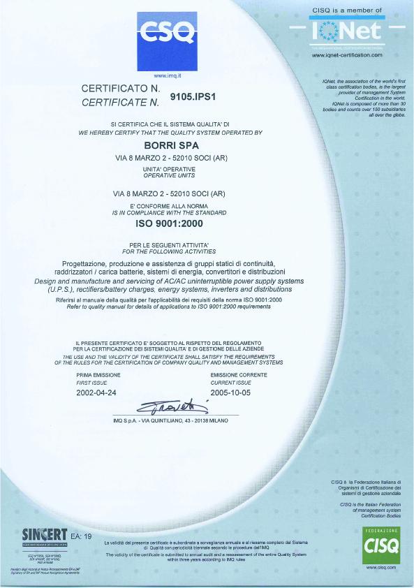 c8 گواهینامه های شرکت | یو پی اس | باتری