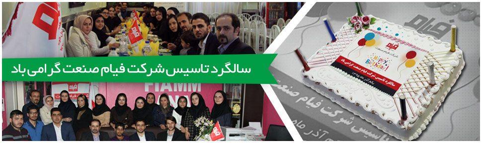 نمایندگی یو پی اس apc در تبریز