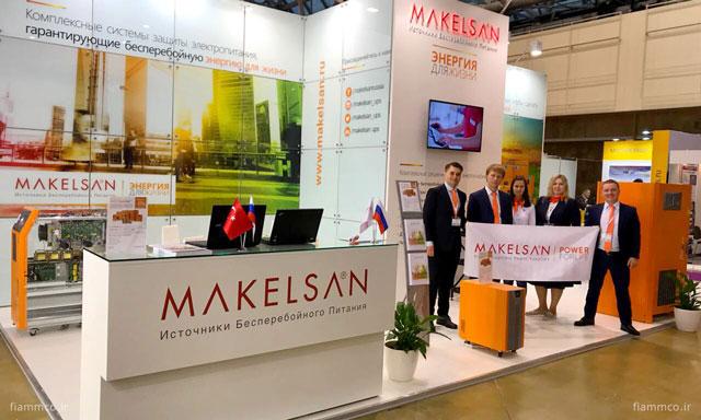 makelsan exhibition همه چیز درباره شرکت Makelsan و یو پی اس مکلسان | یو پی اس | باتری