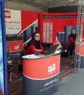 photo 2016 05 23 14 28 03 168x190 نمایشگاه تجهیزات پزشکی (ایران هلث) تهران | یو پی اس | باتری