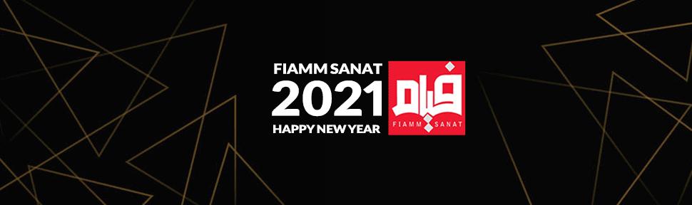سال نو میلادی 2021 مبارک