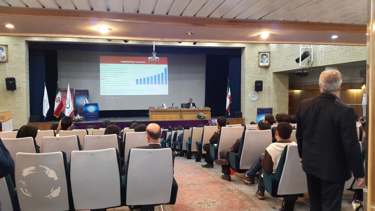 همایش تخصصی توسعه و تجاری سازی فناوری اطلاعات در تبریز