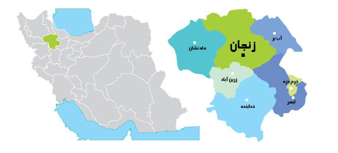 یو پی اس زنجان